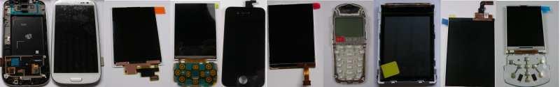 Display, Ersatzdisplay, LCD, Bildschirm, Touchscreen, Digitizer, Touchpanel