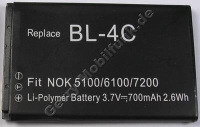 Akku Nokia 1202 Li-polymer 700mAh 4,3mm Akku vom Markenhersteller mit 12 Monaten Garantie, nicht original Nokia