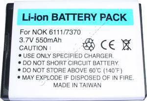 Akku Nokia 2660 Li-Ion 550mAh 4,9mm Akku vom Markenhersteller nicht original Nokia