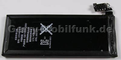 Akku für Apple iPhone 4 Li-Polymer 3,7Volt 1420mAh ca.30g (Akku vom Markenhersteller, nicht original)
