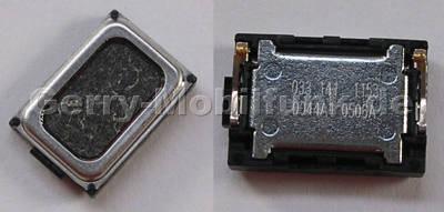 Freisprech Lautsprecher Nokia C7-00 original Buzzer, Lautsprecher für Freisprechen und Ruftöne